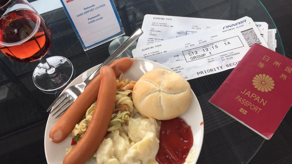 Ham Airport Lounge