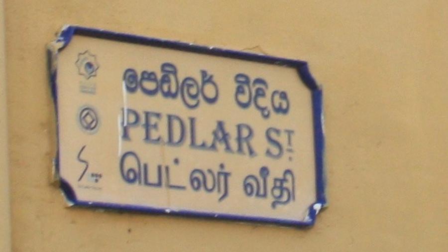 Pedlar Street sign